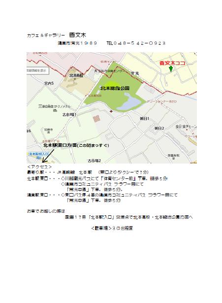 案内地図.png
