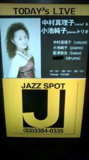 J20110310.jpg